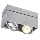Lampa 117134 spotline KARDAMOD SURFACE SQUARE QRB111 DOUBLE srebrnoszara oprawa sufitowa