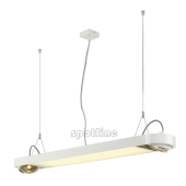 Lampa 159091 spotline AIXLIGHT R OFFICE T5 39W biała sufitowa wisząca