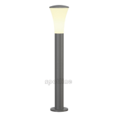 Lampa 228915 spotline ALPA CONE 75 IP55 szary kamień latarnia słupek ogrodowa