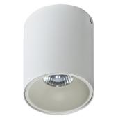 Lampa plafon REMO 1 GM4103 WH Azzardo biała