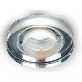 Lampa oprawa stropowa Oczko Szklane MQ61305-1C Italux  od ręki